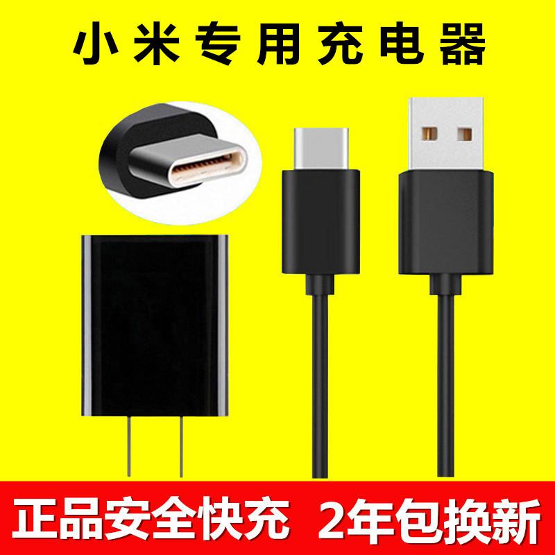 正品小米4C数据线小米4S/5原装数据线平板2红米pro 5s Plus充电器小米6 5C5X 6X type-c小米note3 mix2充电线