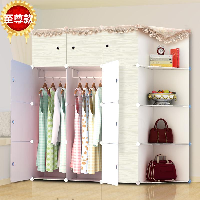 綠芝島樹脂衣櫃收納儲物櫃布藝塑料簡易組裝兒童加固鋼架折疊衣櫥
