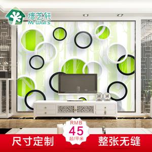 簡約電視背景墻壁紙無縫墻布3d立體客廳無紡布臥室墻紙大型壁畫