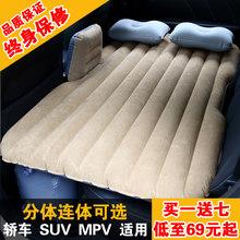 Тюнинг и аксессуары для салона > Кровать автомобиль путешествия.