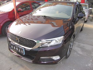 DS款  DS 5...