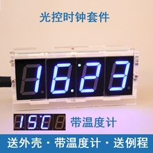 51 MCU clock suite temperature 1 inch LED digital tube display digital electronic clock DIY spare parts with shell