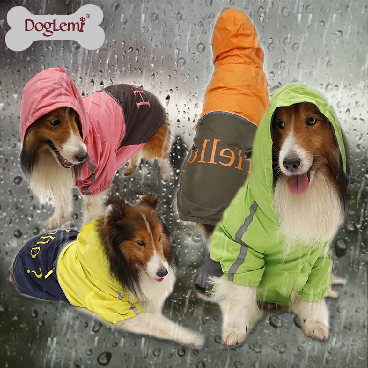 Одежда для собак Артикул 521517273487