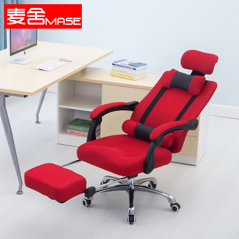 麥舍電腦椅家用辦公職員椅子網布人體工學轉椅升降旋轉可躺桌椅