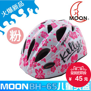 Moon Child bicycle helmets boys and girls mountain biking roller skating skating helmet protective gear and equipment