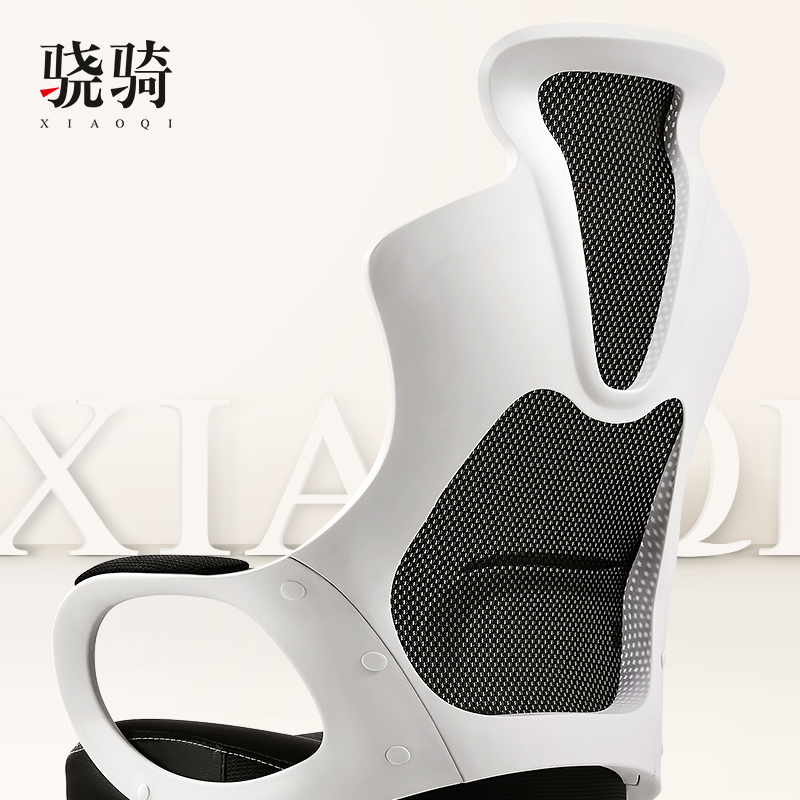 驍騎 弓形電腦椅家用網布辦公椅子人體工學椅 高背網咖遊戲電競椅