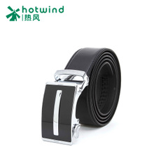 2016 male atmosphere of hot air automatic belt buckle B83M6103