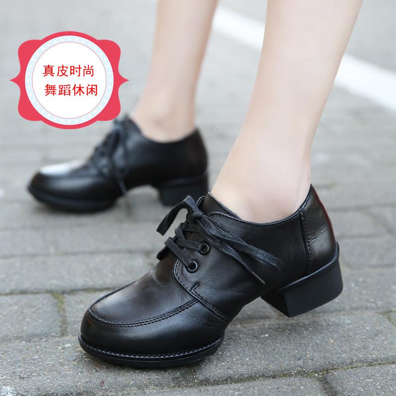 貴芙隆公主秋春舞蹈鞋女軟底真皮增高健身鞋 舞鞋舞蹈鞋廣場舞