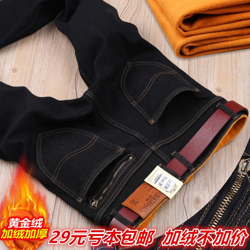 加絨加厚牛仔褲 男 直筒略修身黑色純色保暖彈力牛仔長褲