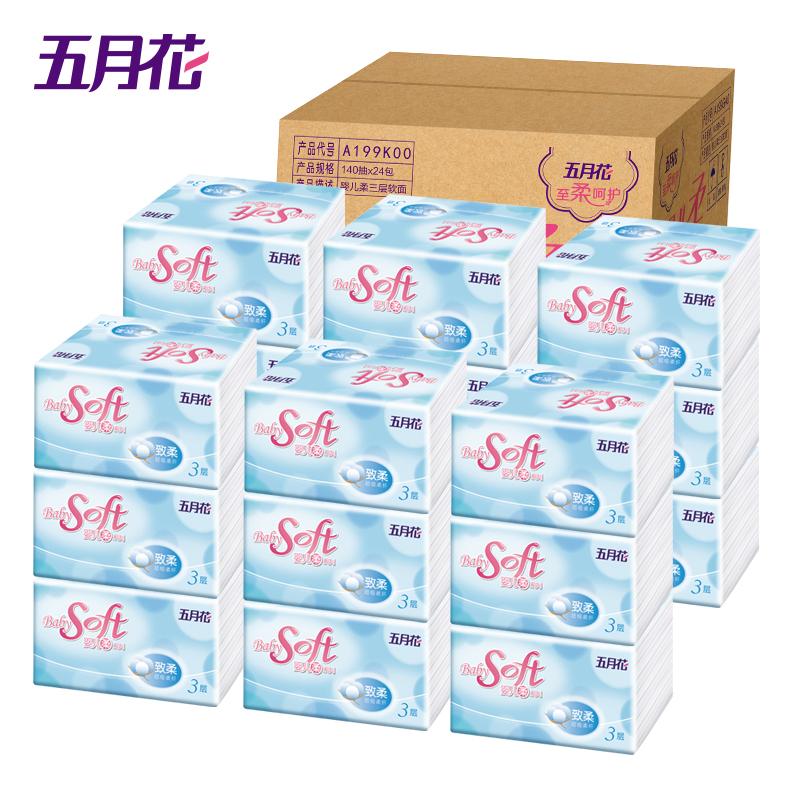 ~天貓超市~五月花嬰兒柔 3層抽式麵紙140抽18包中幅量販箱裝