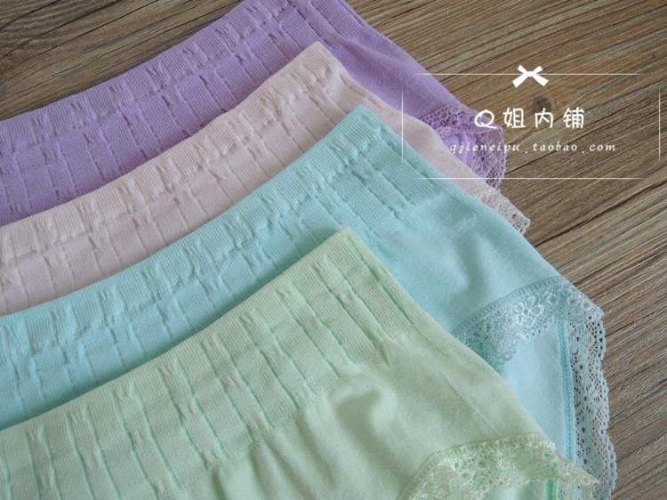 Slip jeunesse 010 dentelle transparente du commerce extérieur en coton - Ref 641619 Image 4