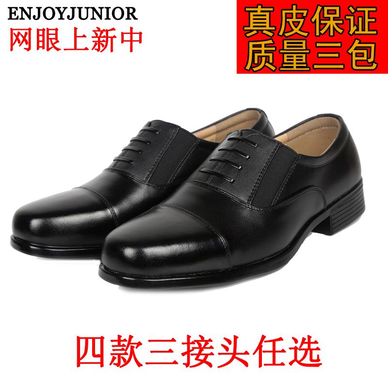 07A校尉常服皮鞋07B三接头制式军官皮鞋男士官皮鞋夏季网眼皮凉鞋