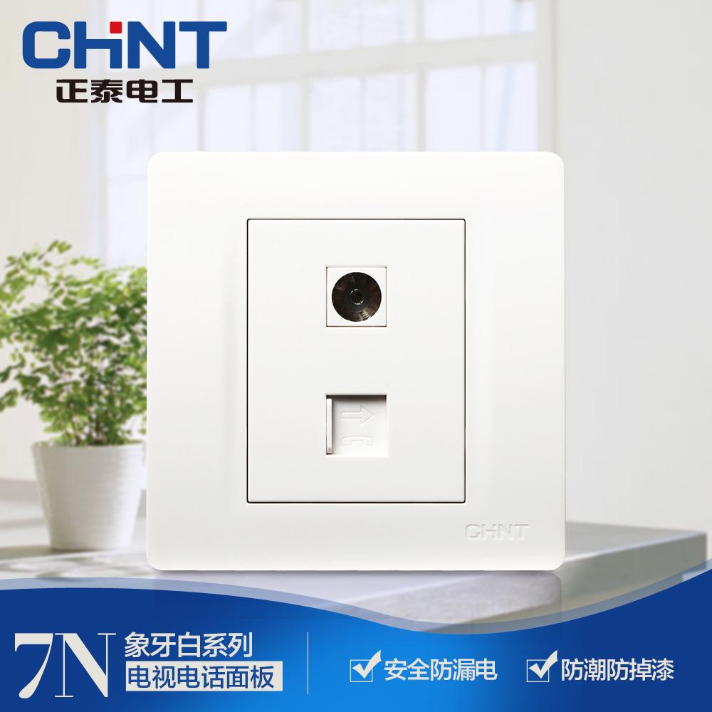 Положительный тайский электрик новые товары 86 тип стена переключатель выход NEW7N айвори телефон + телевидение выход панель