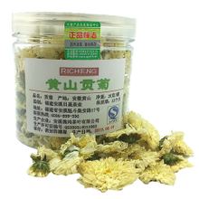 Authentic huangshan mountain florists chrysanthemum stevia is not bitter farmers sell premium florists chrysanthemum spent bright eye white chrysanthemum tea
