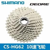 SHIMANO HG62-10 SLX HG81-10 M610 34 36T 10速11-42T山地车飞轮