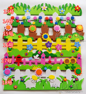 Kindergarten classroom elementary classroom environment layout wall material supplies foam wall flower wall stickers decorative railings
