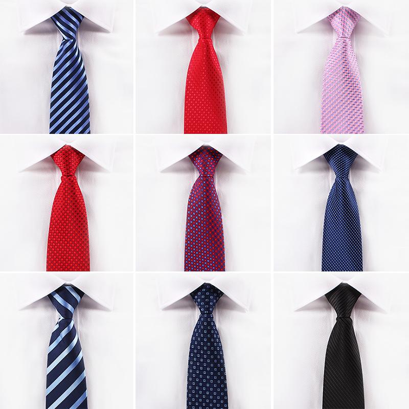 添维 领带怎么样,领带什么牌子好