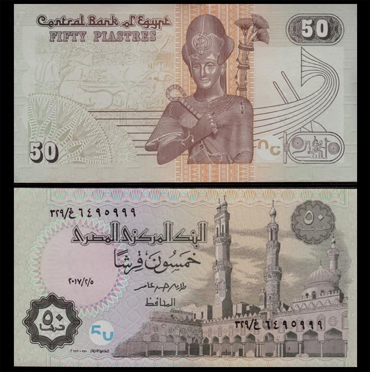 Иностранные монеты Артикул 566974187732