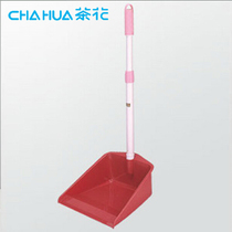 Camellia plastic dustpan dustpan garbage shovel belt handle type Dustpan durable household 撮箕 pinch 1703
