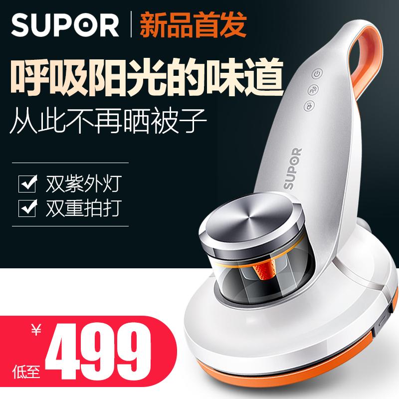 Провинция сучжоу причал ваш клещи инструмент домой кровать клещи машинально ультрафиолет стерилизовать машинально поглощать клещ устройство мощный клещи насекомое пылесос