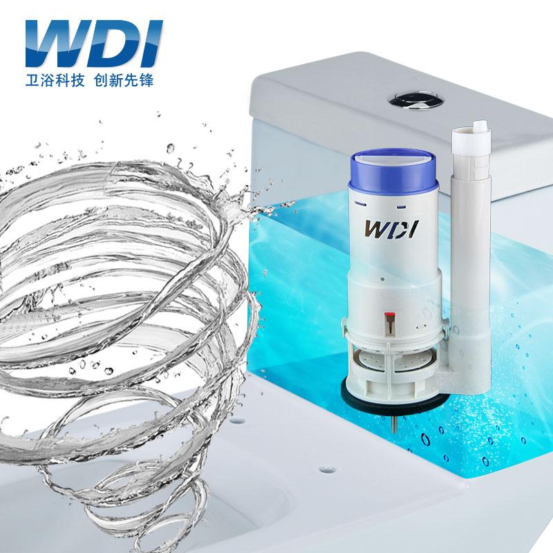 WDI官方馬桶水箱 排水閥衝水器雙按座便器連體分體老式出水閥