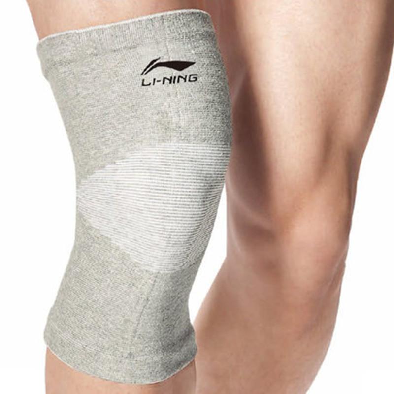 正品李宁运动护膝篮球装备老寒腿跑步男女士膝盖羽毛球秋冬保暖