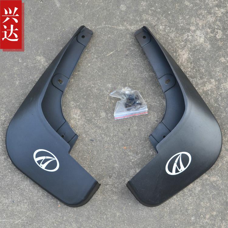 08-14款众泰5008专用挡泥板后两片套装改装饰品外饰新品汽车用品