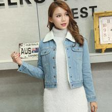 牛仔外套短款韩版冬季加绒加厚纯色修身显瘦羊羔毛
