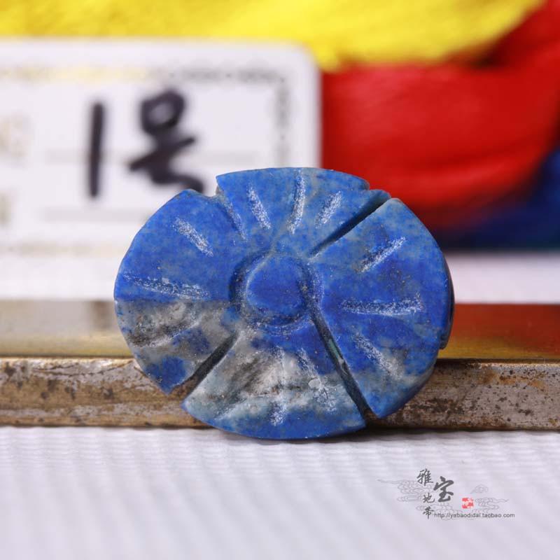 Ясно поколение тибет биография старый ляпис лейтмотив задний облако кулон бисер исследование жемчужина больше рука строка титан 1 количество