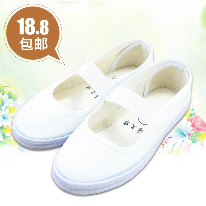 上海牌儿童体操鞋男女童小白鞋宝宝跳舞蹈鞋幼儿园表演帆布松紧鞋