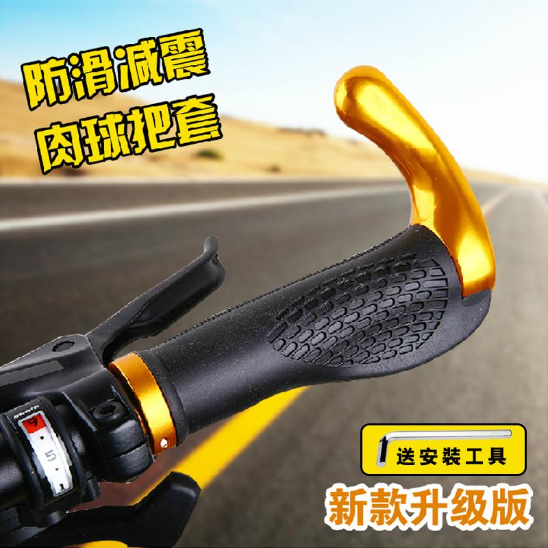 Велосипед ручки горный велосипед резина коровий рог заместитель неубирающиеся руль одиночная машина обрабатывать монтаж верховая езда оборудование обрабатывать