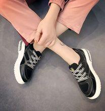 2017韩版新款百搭休闲系带厚底松糕笑脸小白鞋圆头单鞋代发A-17