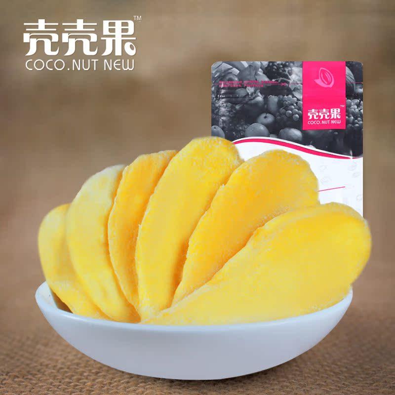 ~殼殼果_芒果幹~風味芒果幹 235g水果幹蜜餞果幹果脯