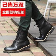 Мужская обувь > Сапоги.