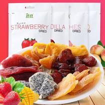 5袋包邮 越南进口榙榙牌芒果干黄桃干菠萝蜜干草莓干50g 零食小吃