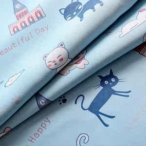 蓝色地中海窗帘布卡通儿童房男孩女孩卧室全遮光美式窗帘成品双面