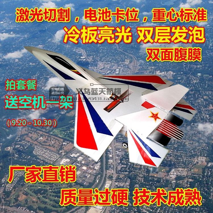 [义乌蓝天航模电动,亚博备用网址飞机]F16  F22 MIG29 J10月销量2件仅售3.6元