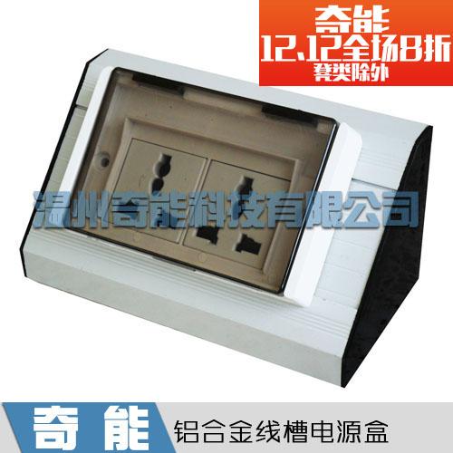 Лаборатория электрической розетки box скошенным остров через гнездо водонепроницаемый разъем типа socket рабочего стола Земля распределительная коробка