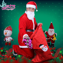Santa Claus costume adult men Christmas clothes Christmas Grandpa clothes dress up suit