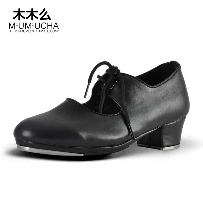 Подлинный удар протектор обувь удар протектор обувной мужской и женщины взрослых дети модель черный производительность обувной удар протектор сейчас в надичии
