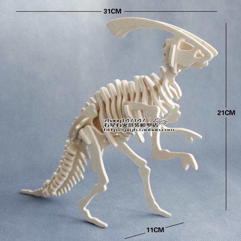 木质拼装恐龙模型儿童益智玩具3diy手工制作原始仿真动物骨架化石