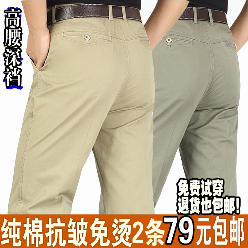 Summer thin cotton casual pants loose mens home leisure middle aged mens pants high waist deep crotch middle aged and elderly pants