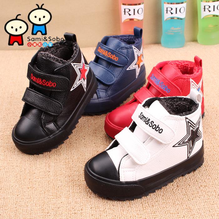 «Распродажа» новый PU кожа водонепроницаемый зимой мальчиков детей обувь мальчиков обувь и бархат девочек угги короткие сапоги