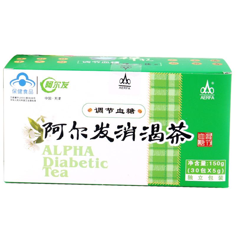阿尔发消渴茶 5g/袋*30袋无糖食品糖尿人调节血糖偏高冲泡茶饮料