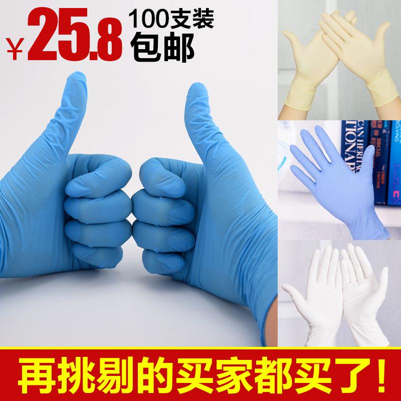 Одноразовые эмульсия перчатки звон ясно дуб пластик врач реальный тест труд страхование домой еда защищать 100 только белый утолщённый