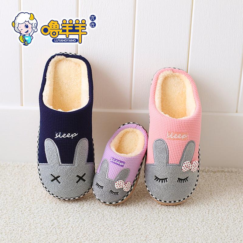 兒童棉拖鞋 中小童室內保暖加厚底可愛家居男女孩寶寶拖鞋