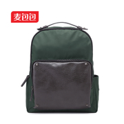 Wheat bag 2015 simple versatile backpack Notebook Backpack sport for men and women on campus backpack