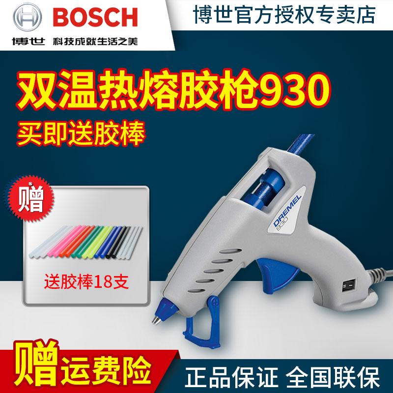Bosch Чжо прекрасный термоплавкий клеевой пистолет 930 термоплавкий пистолет домой стекло силиконовый статья палка клей термоплавкий клей захват клей-карандаш