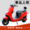 60V 72V electric car scooters electric bicycles electric motorcycle adult travel Double wildfire still lead car batteries