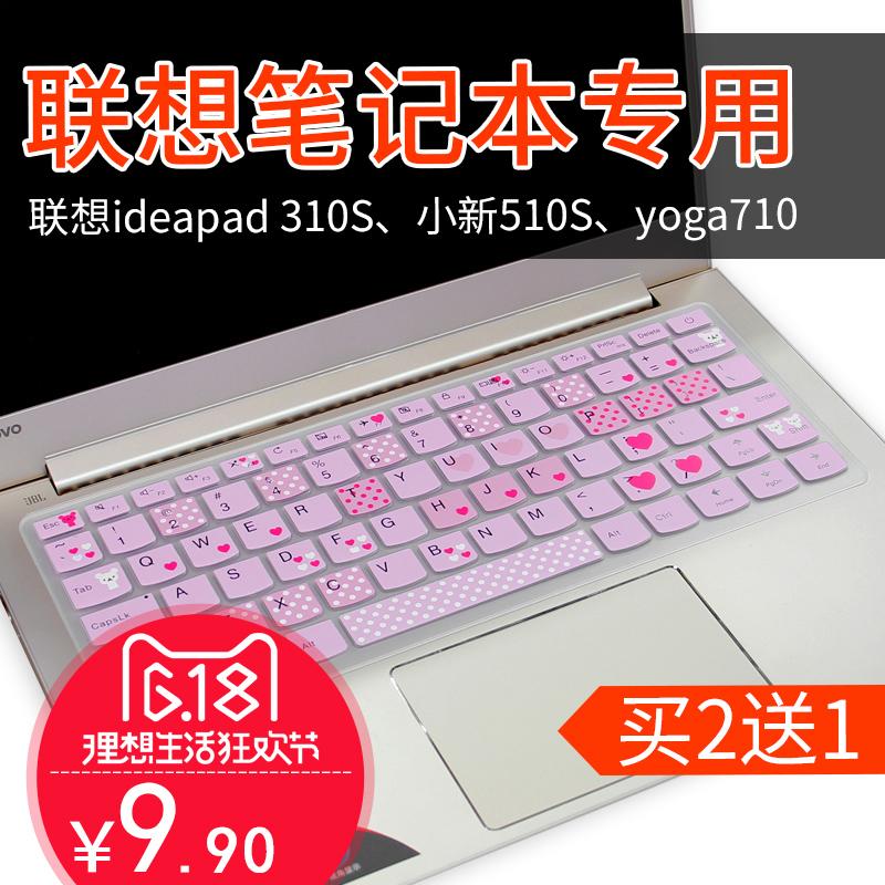 14 альянс думать ноутбук клавиатура защитной пленки IdeaPad310s день побег v310 yoga710 мало нового 510s